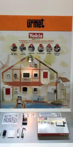 KARSON Α.Ε Smart Home Διαχείριση φορτίων & φωτισμού - Yokis