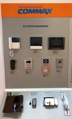 KARSON Α.Ε kit θυροτηλεόρασης access - Commax